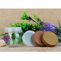 Buy cheap 225ml Round Storage Bottle PP Lids  Plastic Food Jar  for Candy / Chocolate / Nuts from Wholesalers