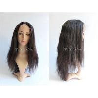 Buy cheap Straight Glueless Full Lace Wigs Brazilian Hair No Shedding No Tangle from wholesalers