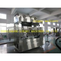 Buy cheap 1-5L Sunflower Oil Filing Machine for Viscous Liquid from wholesalers