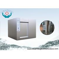 Buy cheap Hot Water Shower Sterilizer Autoclave With Leak Test  Function For Ampoules and Vails from wholesalers