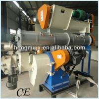 Buy cheap Factory directly supply chicken feed pellet processing machine with CE approved from wholesalers