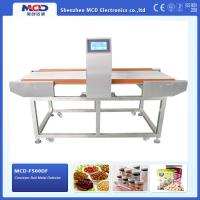 Buy cheap Professional Industrial Metal Detector for food processing machine from wholesalers