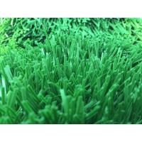 Buy cheap High Elastic Outdoor Artificial Grass Playground Surface For School 50mm from wholesalers
