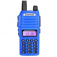 Buy cheap 128 Channels Handheld Two Way Radio Dual Band from wholesalers