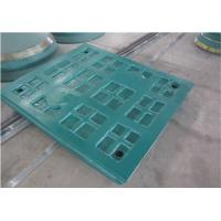 Buy cheap Mining Machinery Rock Crusher Spare Parts Symons Jaw Grid Plate High Performance from wholesalers