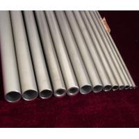 Buy cheap AMSE SB337 , ASTM F67 Titanium Seamless Pipe ASTM F136 and Gr1 , Gr2 from wholesalers