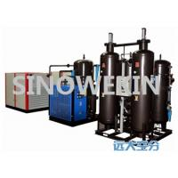 Buy cheap Oxygen making machine from wholesalers
