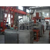 Buy cheap 2g - 120g Animal Feed Making Machine, Fully Automatic Hydraulic Tablet Press from wholesalers