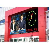Buy cheap High Brightness Waterproof Outdoor Full Color LED Video Display P16 SMD Front Service Big LED Advertising Screen Price from wholesalers
