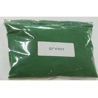 Buy cheap Iron Oxide Green,Iron Oxide from wholesalers