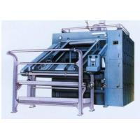 Buy cheap 20 T Adjustable Textile Finishing Machinery , Wool Fabric Textile Stenter Machine from wholesalers