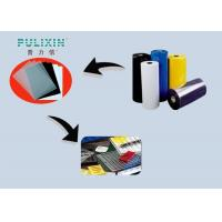 Buy cheap High Temperature High Gloss Plastic Sheet , Uv Resistant PP Plastic Sheeting Rolls product
