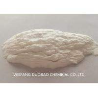 Buy cheap Industrial Grade Sodium Bicarbonate Compound Odorless Control Cas 144 55 8 from wholesalers