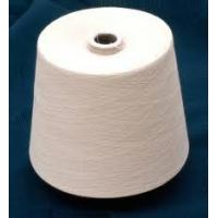 Buy cheap 100% Cotton yarn from wholesalers