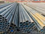 Buy cheap ASME SA179 Boiler Pipe SA192 Seamless Steel Tube A213  SA556, EN10216-5 Fin Tube,FINNED TUBE from wholesalers
