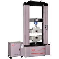 Buy cheap Universal Electromechanical Universal Testing Machine Class 0.5 100KN 250KN 1000KN product