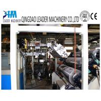 Buy cheap 2100mm width uv resistance PC polycarbonate solid sheet extrusion line from wholesalers