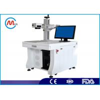 Buy cheap Multifunctional Metal Laser Marking Machine For Wedding Invitation Card Making from wholesalers