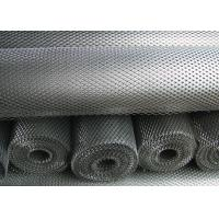 Buy cheap Anti Slipping Expanded Metal Mesh Low Carbon Steel Material 4.5mm - 100mm LWM from wholesalers
