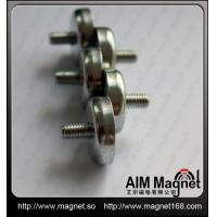 Buy cheap 2014 new products surplus neodymium magnets from wholesalers