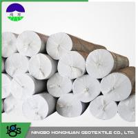 Buy cheap Non Woven Geotextile Filter Fabric For Lake Dike , High Permeability from wholesalers