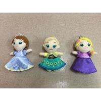 Buy cheap 4 inch Lovely Frozen Plush Keychain Stuffed Toys Red Blue Yellow product