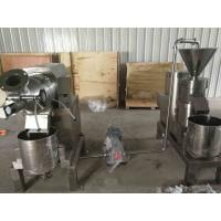 Buy cheap High Efficiency Peanut Butter Processing Line For Groundnut Hazelnut Paste product
