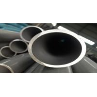 Buy cheap 800G Mirror Finish Oval Stainless Steel Tube ASTM A559jiejw4 , A249 201/ 202 /304 / 316 from wholesalers