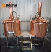 Buy cheap Hotel / Restaurant Micro Beer Brewing Equipment , 300l Red Copper micro brewery equipment from wholesalers