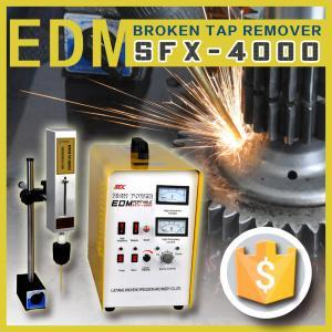 edm drilling machine for sale