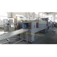 Buy cheap Semi Automatic Shrink Wrap Machine , Label Packaging Machine With Steam Generator from wholesalers