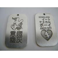 Buy cheap aluminum dog tag, metal dog tag, Pet ID, Military necklace from wholesalers
