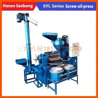 Buy cheap 250kg/h High efficient commercial sunflower seed castor soybean oil press from wholesalers