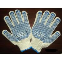 Buy cheap PVC Dotted Working Glove (CY-801) from wholesalers