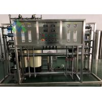 Buy cheap Electric Power Salt Water Treatment Plant / Edi Home Distilled Water Machine from wholesalers