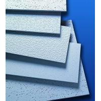Pvc Gypsum Ceiling Tile 603*1212mm