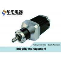 Buy cheap Explosion Proof Tiny Stepper Motor , 57BYGH / HMB Deceleration High Power Stepper Motor from wholesalers
