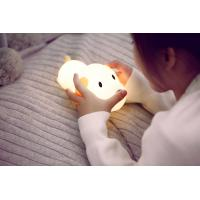 Buy cheap Rechargeable Puppy Night Light Adjustable Brightness Dual Light Switch from wholesalers