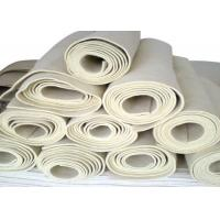 Buy cheap Industrial Heat Resistance Spacer Pads Without Double Side Adhesive Tape from wholesalers