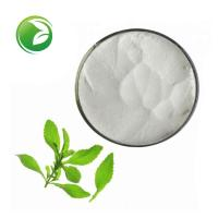 Buy cheap 100% pure stevia extract powder with no bitter taste stevia leaf extract from wholesalers