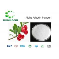 Buy cheap High Specification Alpha Arbutin Botanical Powder Used In Medicine And cosmetics from wholesalers