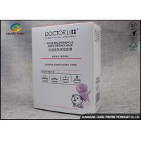 Buy cheap Facial Mask Cosmetic Packaging Boxes / Custom Cardboard Paper Box from wholesalers