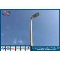18m Polygonal Steel Tubular LED Lighting Pole with Hot dip Galvanization for Highway Lighting