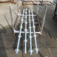 Buy cheap High Quality All Round Scaffolding System product