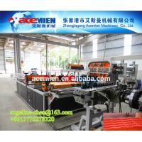 Buy cheap Plastic PVC two layer or three layer wave roof sheet making machine production line product