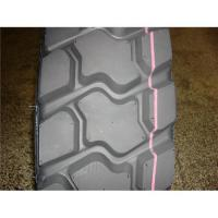 Buy cheap Tyres/TBR tyres/truck tyres from wholesalers
