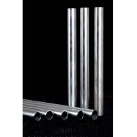 Buy cheap Supply Excellent Quality of Steel Pipes/Tubes from wholesalers