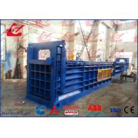 Buy cheap 125 Ton Horizontal Baler Waste PET Bottle Baling Machine For Plastic Bottles And Cartons from wholesalers