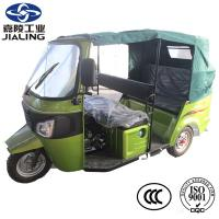 Buy cheap 2015 hot sale China Jialing water cooling passenger tricycle from wholesalers