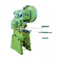 Buy cheap 8 * 6 * 40mm Pneumatic Clip Tool Casing Punching Stamping Press Machine from wholesalers
